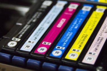 プリンターのインクを変えて印刷コストを大幅カット!互換インクのメリット