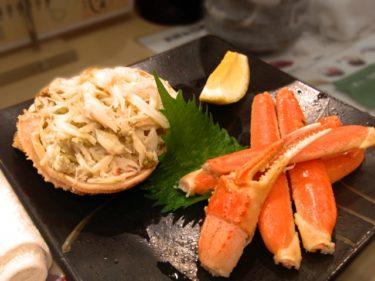 【復興応援復袋~海鮮編~】北海道を代表する海鮮グルメが今だから安い!