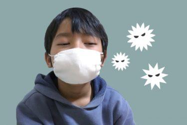 学校にマスク着用必要!こども用のマスクも品薄状態をどう乗り切る!?