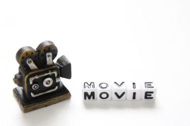人気作品DVDが50%OFF超のセール中!!家で映画を楽しもう♪