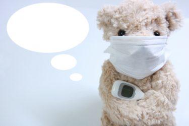 1秒で検温!毎日の検温も楽々の非接触型赤外線体温計のすごさをご紹介