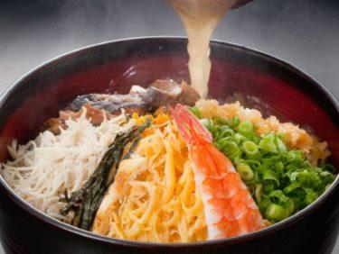 隠れた九州の名品 奄美大島の郷土料理 鶏飯(けいはん)をお取り寄せ