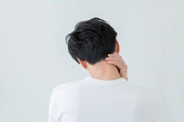首・肩こりの悩みを解消のおすすめアイテム 温熱&EMSグッズ