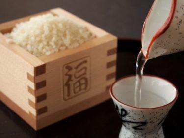 【日本復興プロジェクト】新潟の日本酒を救え!日本酒の福袋