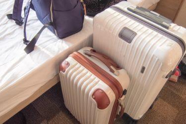 違いを知って賢く旅行!おすすめのホテル予約サイト10選 徹底比較