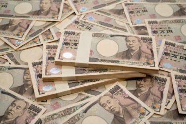 日本一あたる宝くじ売り場で億万長者に!?宝くじ代行サービスのご紹介