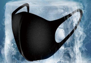 楽天スーパーSALE割引対象商品 この夏おすすめの接触冷感マスク