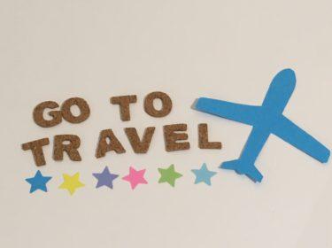 旅行半額!最大1泊2万円補助| Go Toトラベルキャンペーンの最新情報