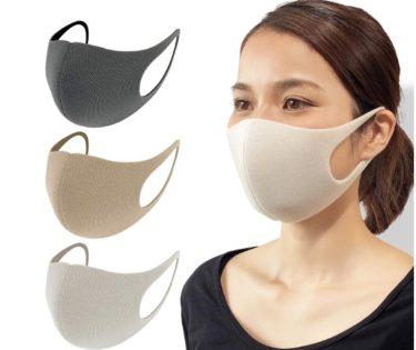 Amazonランキング1位 HYPER GUARD  日本製  洗えるマスク  3枚入り