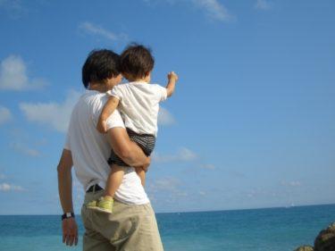 宮古島の家族で楽しめる子連れ旅行におすすめのホテルランキング