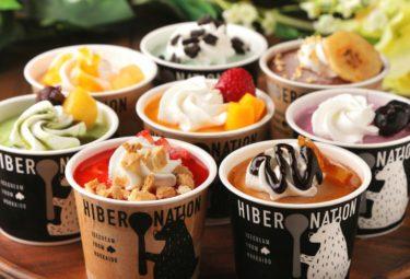 【4年連続楽天グルメ大賞受賞】フルーツなどを贅沢にトッピングした高級アイス