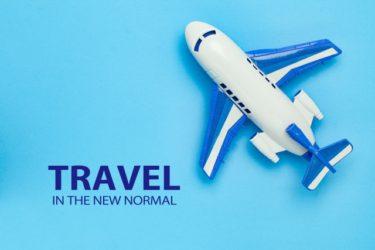 Go To トラベル比較  予約サイトの航空券付旅行はどこが安い!?