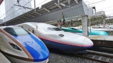 Go Toトラベル!新幹線のみも半額!JR東日本「お先にトクだ値スペシャル」