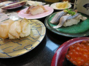毎日お寿司がほぼ無料  Go To Eatを使った「無限くら寿司」 EPARK予約