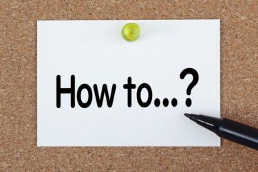 GoToトラベル申請は必要?予約方法についてわかりやすく説明