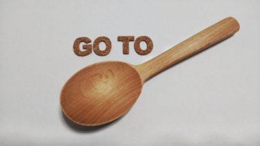 Go To Eatは席だけ予約はポイントはもらえるの?席のみ予約の方法