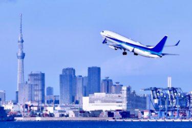 Gotoトラベルの割引にさらに20%割引  日本旅行ダブルチャンス!キャンペーン