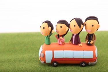 GoToトラベルキャンペーンに年齢制限はあるの?子供や幼児の割引は?