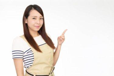 Go To Eat  プレミアム付き食事券、地域共通クーポンとオンライン予約併用できる?