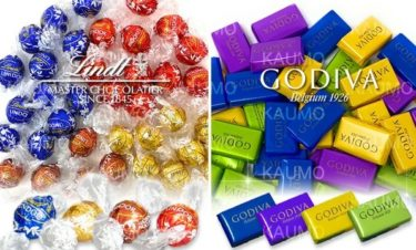 高級チョコが安い!リンツ リンドール 24個 & ゴディバ ナポリタン 20個 が1,970円