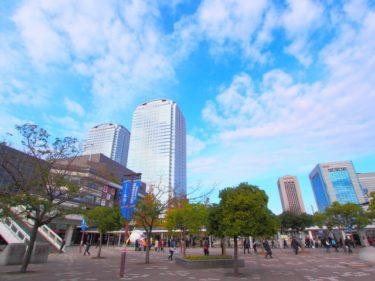 「ちばおもてなしキャンペーン」Go To トラベルと併用できるお得な千葉県のキャンペーン