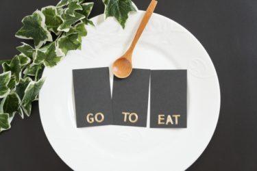 Go Toイート運用見直し プレミアム付食事券の新規発行停止 ポイント利用を控えることを要請