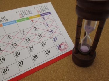 ふるさと納税はいつまで申し込み可能?ワンストップ、確定申告の手続きの期限を解説