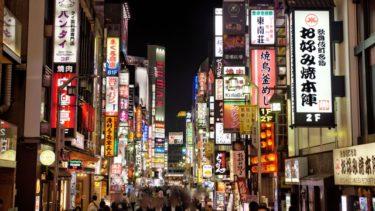 Go To イート  東京都のプレミアム付き食事券はいつ販売?お得な利用方法をご紹介