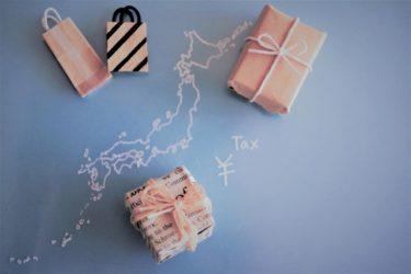 ふるなびは3部門で1位 Amazonギフト券コードがもらえる  おすすめのふるさと納税サイト