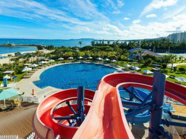 沖縄県 アクティビティが充実したホテルランキング