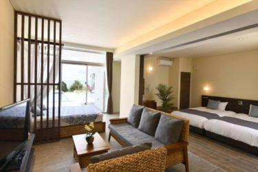 沖縄ホテル  プライベードな空間が人気 ヴィラタイプ ホテルランキング