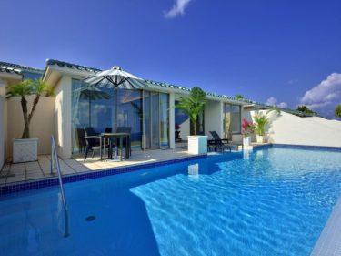 沖縄ホテル 口コミで高評価の人気ホテルランキング