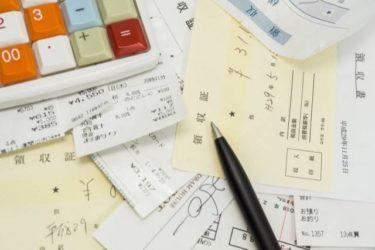 確定申告の経費種類と勘定科目一覧  どこまで経費にできる?