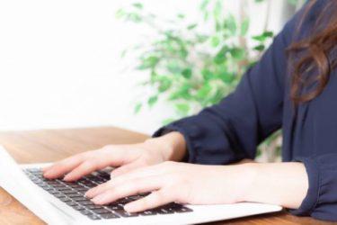 確定申告はネットでできる!e-Taxのやり方とメリットとは?