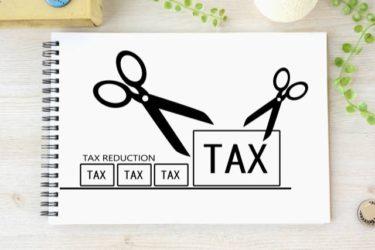 不動産投資で節税対策!税金の仕組み形状できる経費とは?