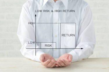不動産投資のリスクとは?失敗しない為に知っておくべき対策