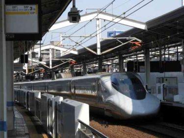 新幹線や特急が乗り放題!JR西日本 どこでもきっぷ・西なびグリーンパス
